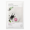 Innisfree My Real Squeeze Mask EX Acai Berry - 20ml