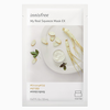 Innisfree My Real Squeeze Mask EX Ginseng - 20ml
