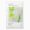 Innisfree My Real Squeeze Mask EX Green Tea - 20ml