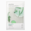 Innisfree My Real Squeeze Mask EX Tea Tree - 20ml