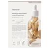 Mamonde Flower Lab Essence Mask Magnolia [Brightening] - 25ml