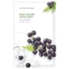 Nature Republic Real Nature Mask Sheet Acai Berry - 23ml