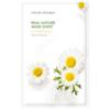 Nature Republic Real Nature Mask Sheet Chamomile - 23ml