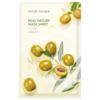 Nature Republic Real Nature Mask Sheet Olive - 23ml