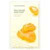 Nature Republic Real Nature Mask Sheet Royal Jelly - 23ml